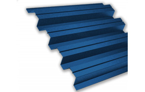 Профнастил С-8 синий 0,4 мм (Ral 5005)